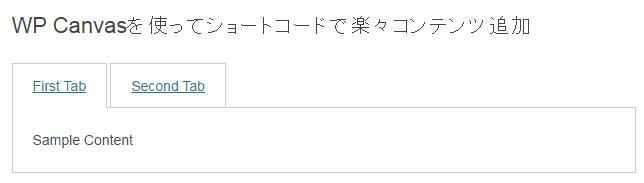 15_tab.fw