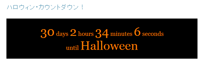halloween01.fw