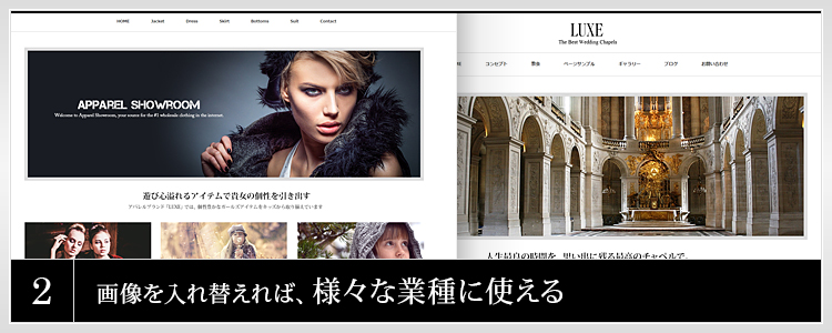 「luxe(tcd022)」Part2