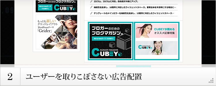 「Cubey(tcd023)」Part2