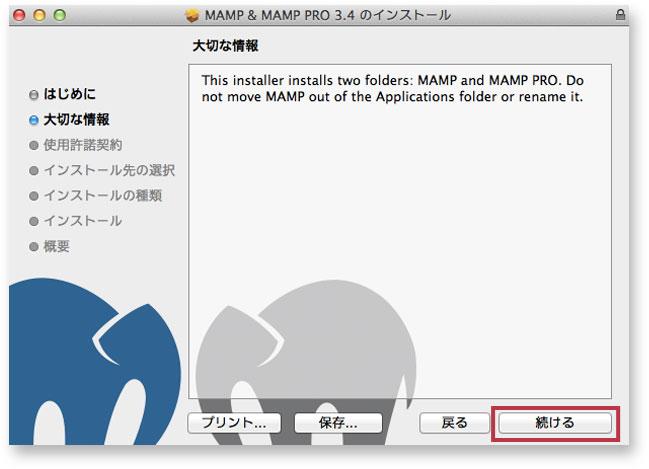 mamp04