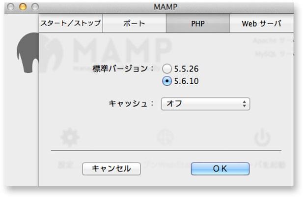 mamp14
