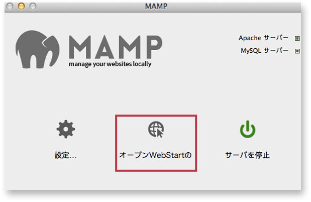 mamp16