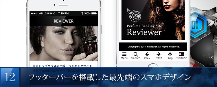 「Reviewer(tcd026)」Part9