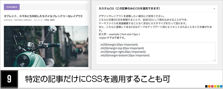 「CORE(tcd027)」Part8