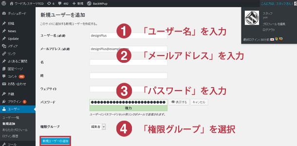 user_02