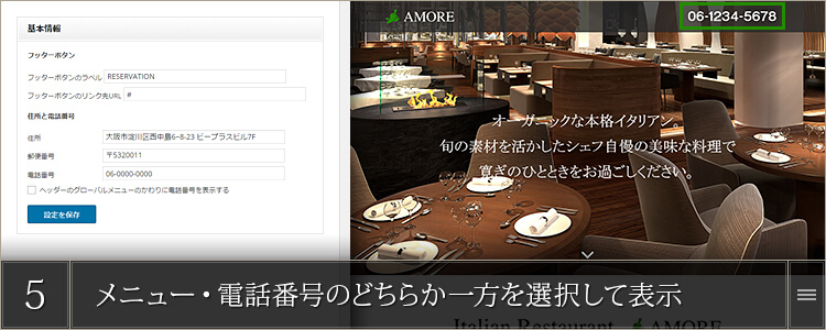 「AMORE(tcd028)」Part5