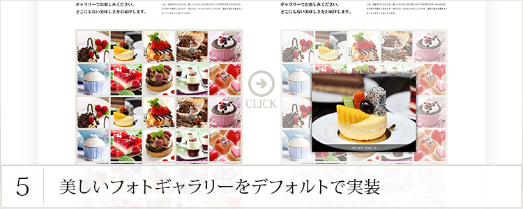 「sweety(tcd029)」Part5
