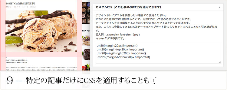 「sweety(tcd029)」Part8