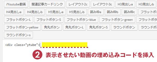 tag_sample4-2