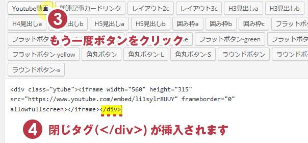 tag_sample4-4