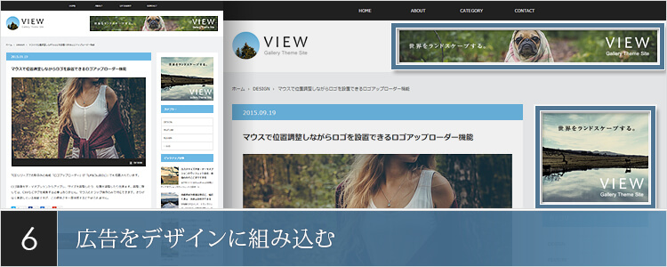 「VIEW(tcd032)」Part6