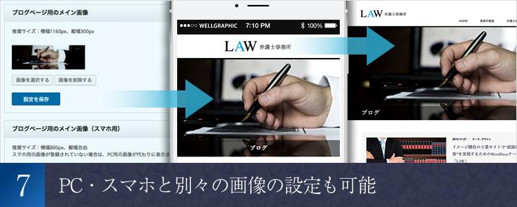 「law(tcd031)」Part7