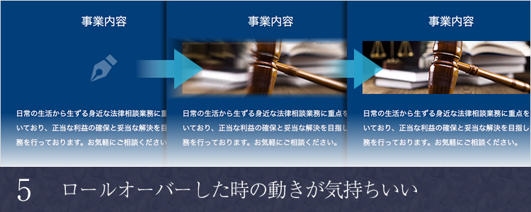 「law(tcd031)」Part5