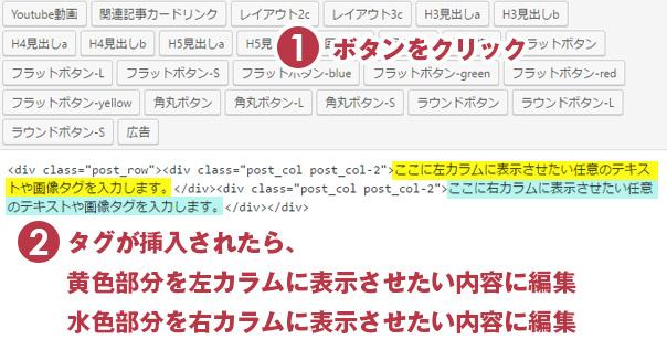 new_sample2_1