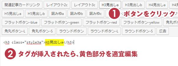 new_sample4_1