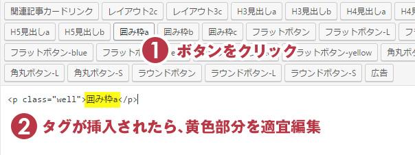 new_sample5_1
