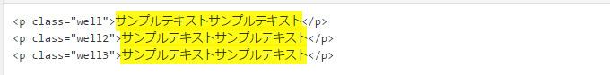 new_sample5_2