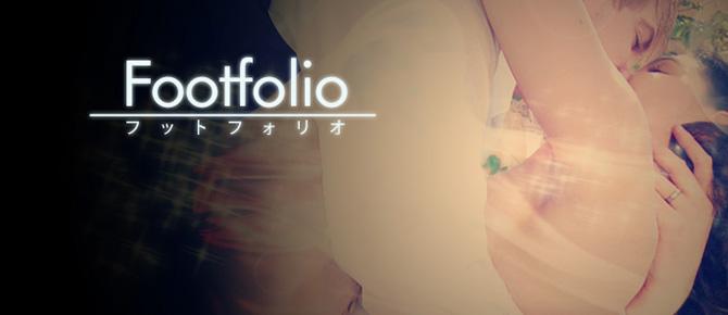 footfolio