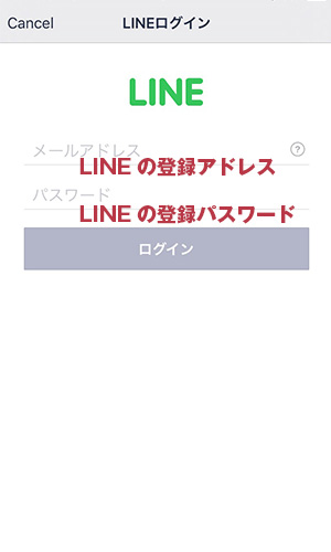 line@03