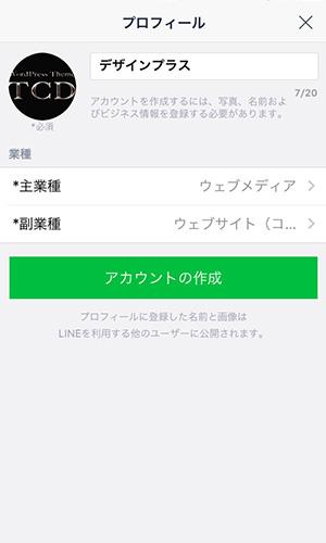 line@04