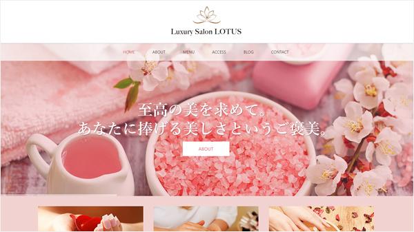 lotus_news