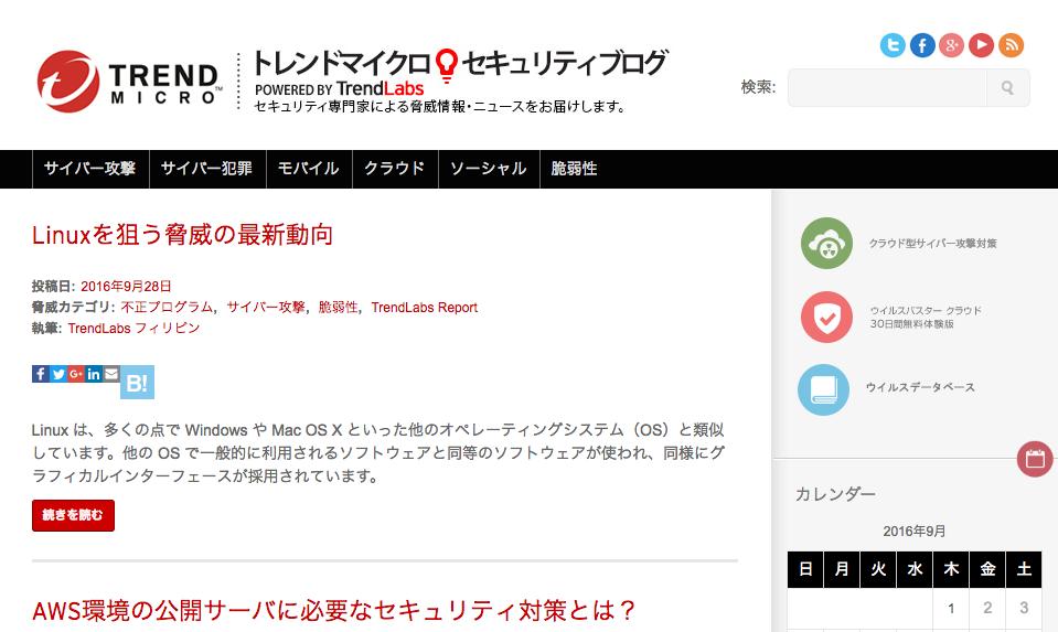 site20