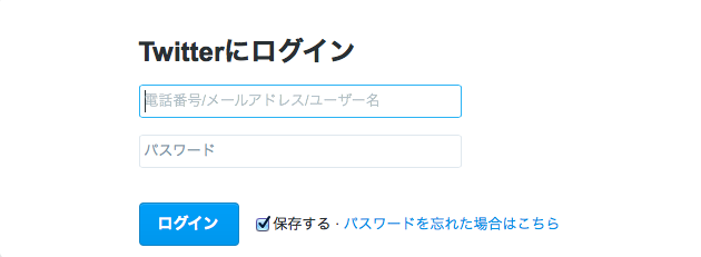 twitter02