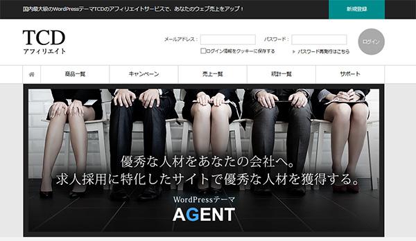 news_affiliate