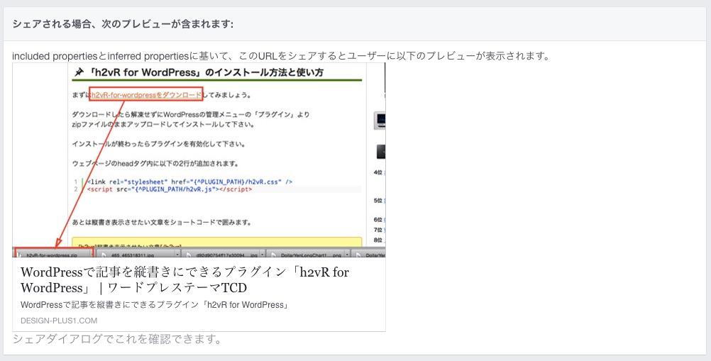 screenshot-2016-11-11-9-32-51