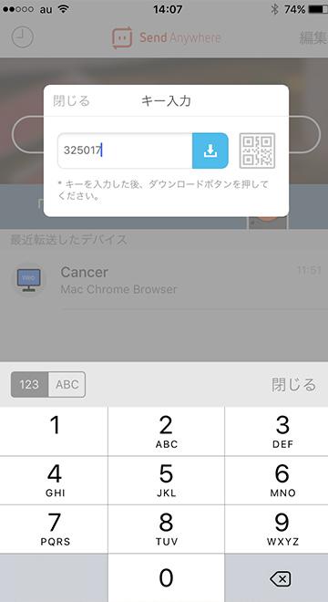 send10