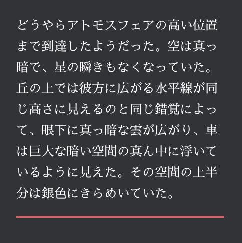screenshot-2016-12-19-10-43-14
