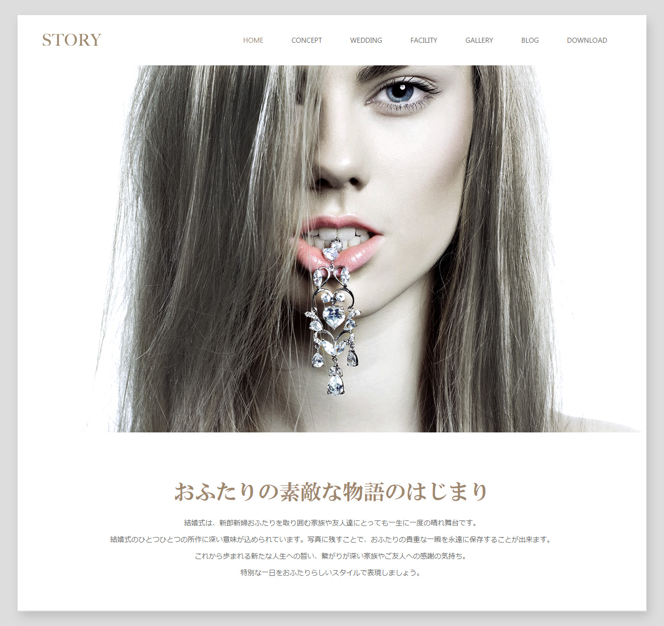 story-variation13